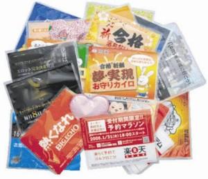 OEMグラビア印刷使い捨てカイロ【最短納期30日!!】